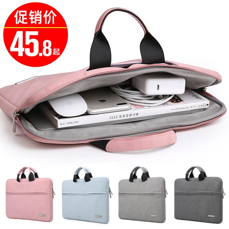 苹果小米联想小新air13笔记本pro13.3手提电脑包女14内胆包15.6寸