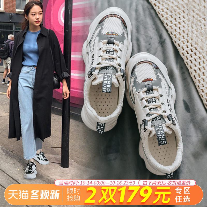 阿么网红老爹鞋女ins潮2019秋季新款超火智熏鞋子百搭运动熊猫鞋