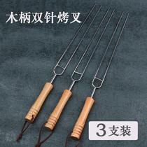 不锈钢U型烤针烧烤签子鸡翅叉子羊肉串木柄烤针铁签家用配件工具