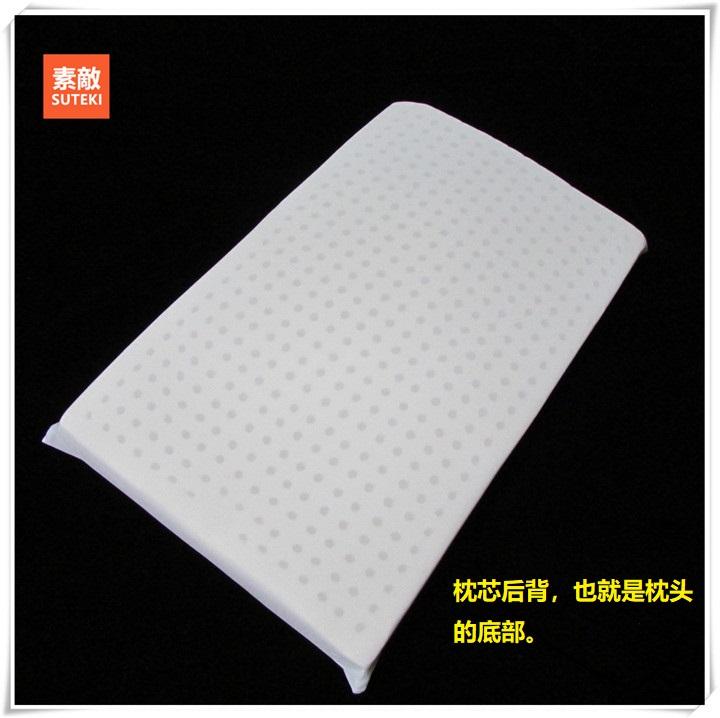 原产品订单世界知名持续返单乳胶枕手慢无