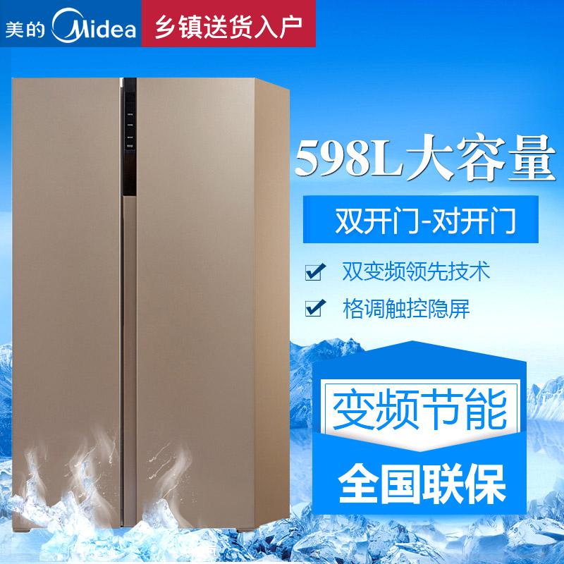 双开门对开门电冰箱大容量家用变频E598WKPZMBCD美Midea