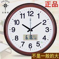 北极星20英寸挂钟现代简约钟表静音日历客厅家用办公夜光石英钟