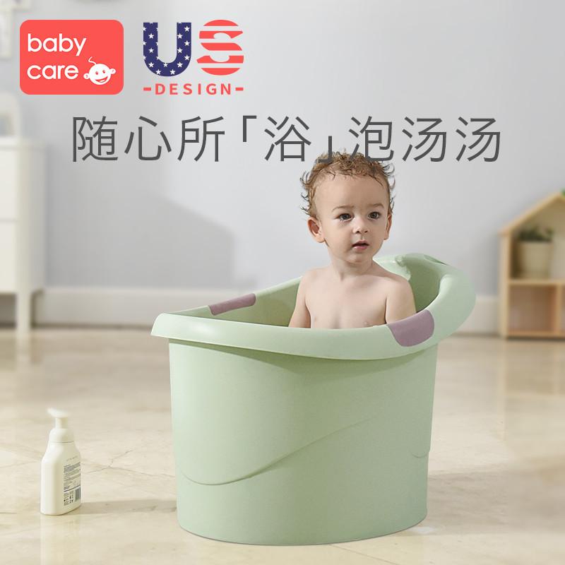 babycare宝宝洗澡桶 婴儿大号加厚保温浴盆可坐浴儿童泡澡沐浴桶