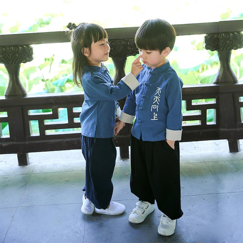 儿童汉服男宝宝唐装男童套装女童春秋季中国风古装民族服装棉麻夏