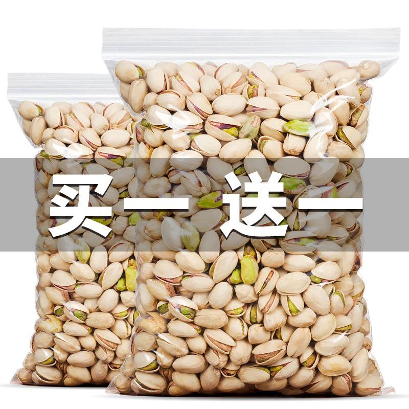原色の新商品の袋は心果の100 gの粒子の切符がないナッツの炒め物の妊婦の干し果物のカジュアルな間食の軽食を詰めます