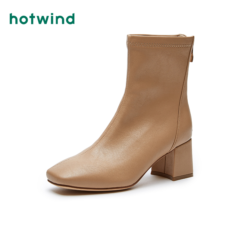 Hot wind 2020 winter new ladies fashion casual boots thick high-heeled thin boots short boots trend H84W0823