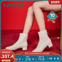 热风2020年冬新款潮女时尚加绒时装靴黑色瘦瘦靴马丁靴女H84W0820