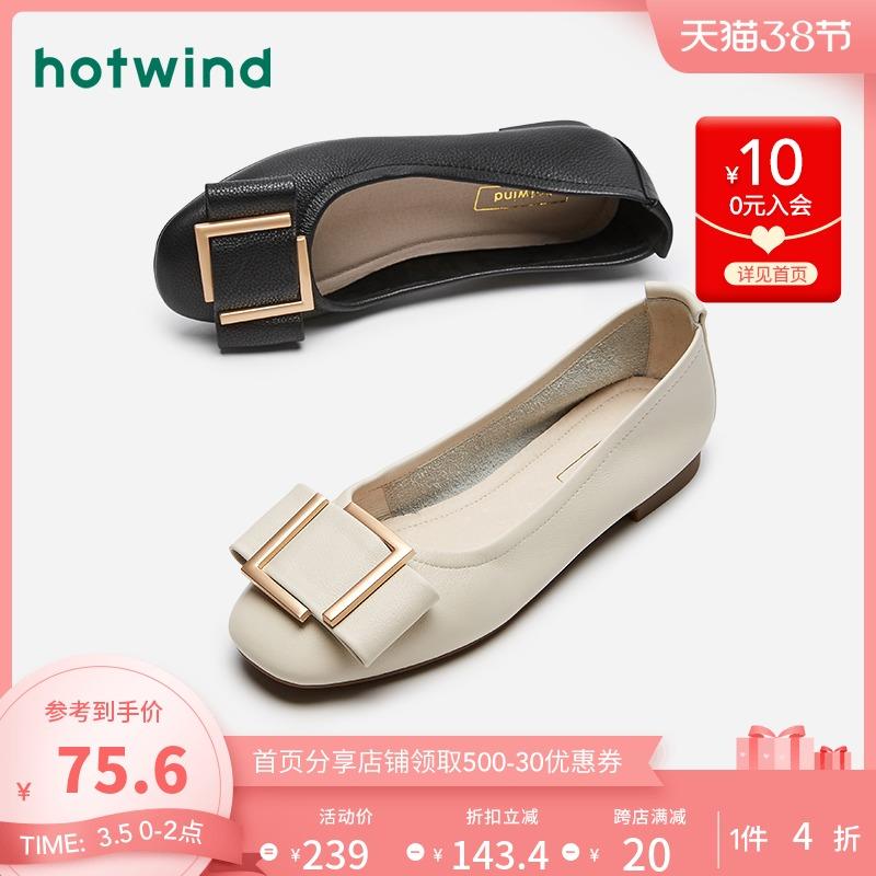 热风女鞋2020年秋新款奶奶鞋女平底方头低跟时尚休闲单鞋H24W0301