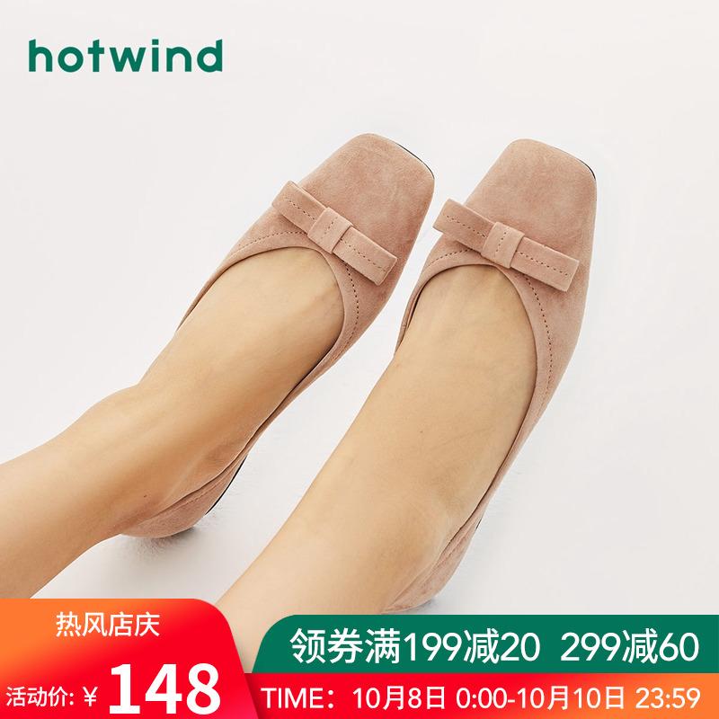 热风2019年秋季新款方头舒适休闲鞋