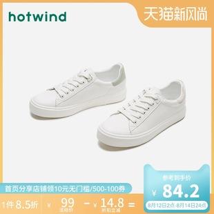 热风女鞋2020年春季新款女士小白鞋百搭时尚休闲板鞋H14W0538