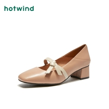 Hot Wind Autumn 2019 New Fashion Women's Square Head Thick-heeled Shoes H18W9301