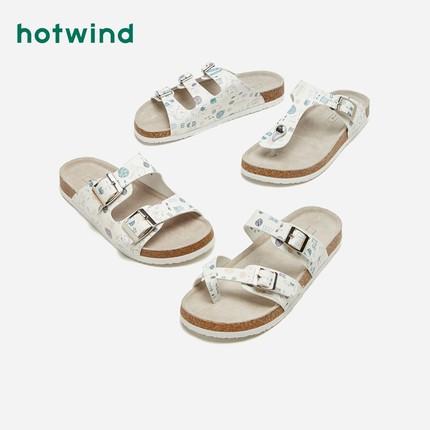 热风2019年夏季新款小清新女士休闲拖鞋青年平底夹脚拖H60W9620