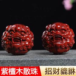 正宗小叶紫檀貔貅木珠子散珠diy手工串珠配饰配件配珠天然小把件