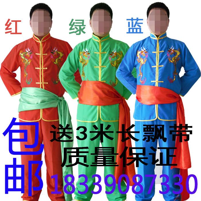 Одежда для танцев мужской Одежда для твист-песен новый Костюмы для барабанов и костюмов Одежда для танцев дракона среднего возраста и престарелых