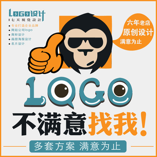 15 Best Logo Makers One Should Try In 2019  designhillcom