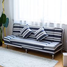出租房沙发床简易可折叠布艺沙发客厅两用经济型单人双人三人沙发