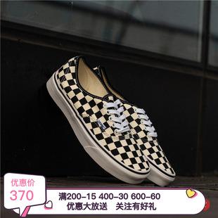 老爷Vans Authentic棋盘格aut男女情侣板鞋休闲帆布鞋VN-0W4NDI0