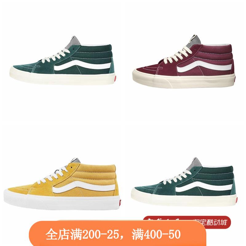 老爷VANS SK8-MID绿色黄色中帮男女休闲帆布鞋VN0A3WM322K/L