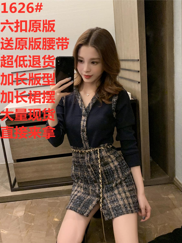 Knitted tweed V-neck dress womens high waist imperial sister fan A-line skirt 2021 Winter Hong Kong style small woolen dress