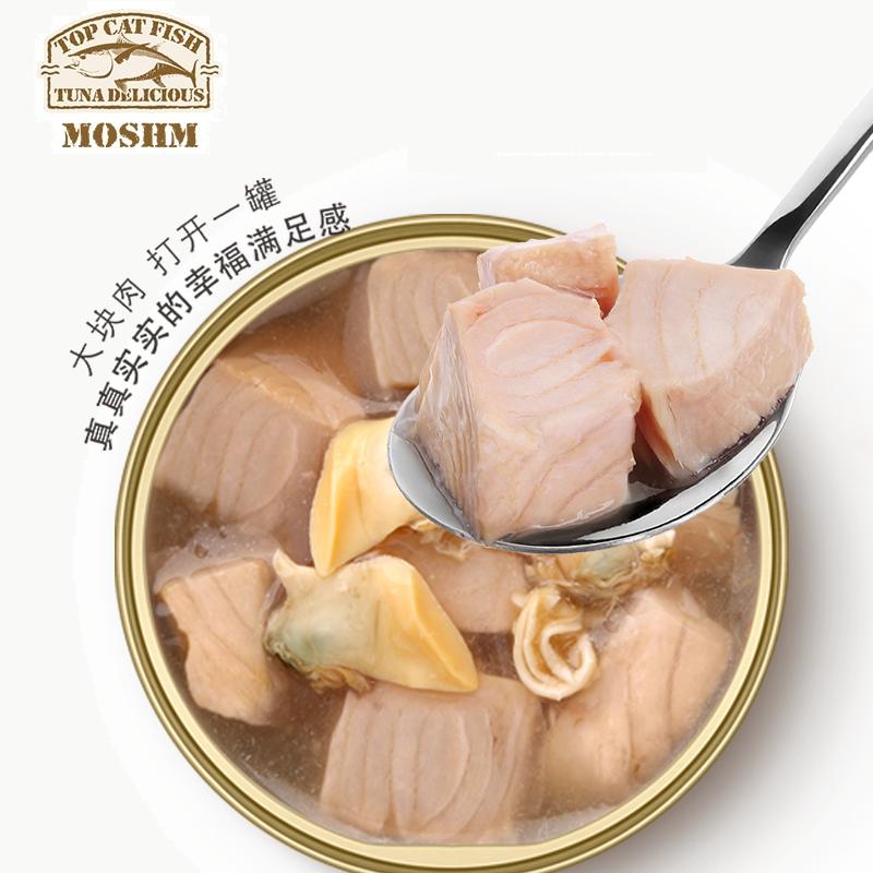 泰国进口麦仕金樽猫罐头超多肉吞拿鱼刺身大块肉猫湿粮156g×4罐