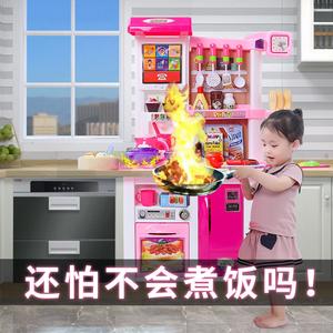 小伶儿童厨房玩具套装煮饭做饭女童女孩过家家宝宝3-6岁7生日礼物