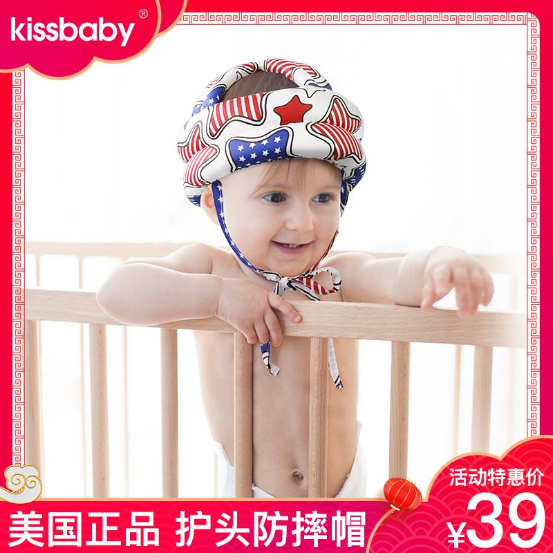 防撞角类目防摔枕+宝宝防摔头部保护垫婴儿护头帽防撞角护头神器
