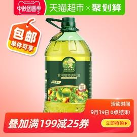 探花村食用油山茶橄榄5L食用调和油植物油商超同款健康家用橄榄油