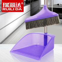 Ruili Mane broom dustpan Set pig broom bristles soft wool floor broom dustpan Set combination