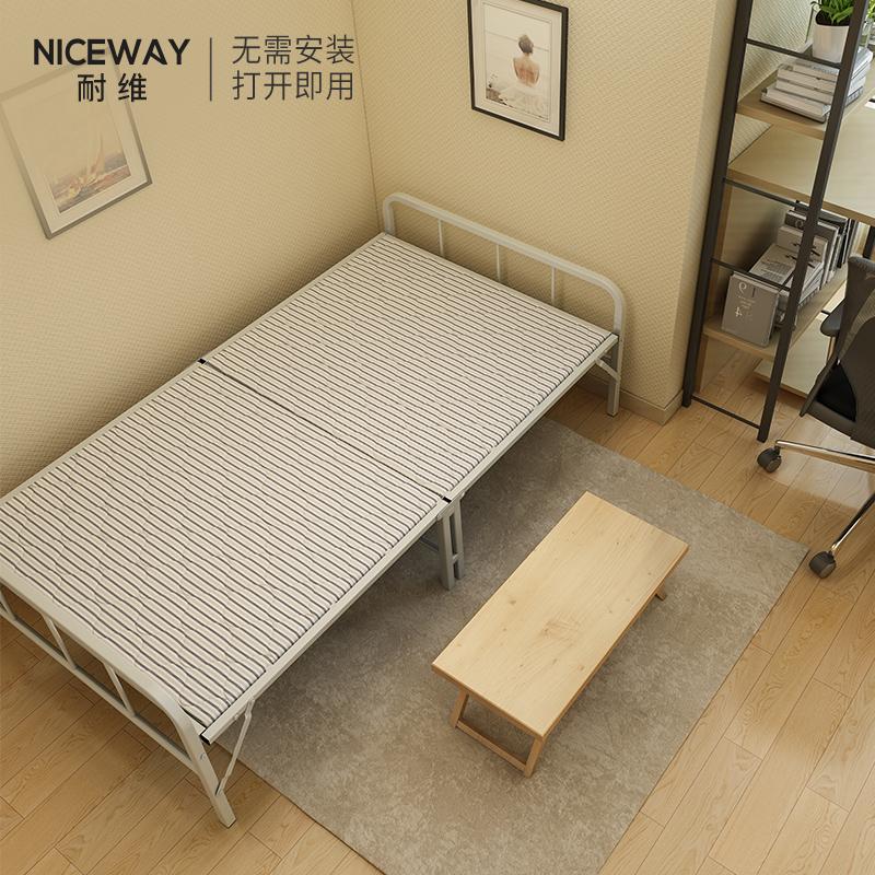 耐维单人床硬板简易折叠床木板床午休床午睡床出租房铁架便携家用
