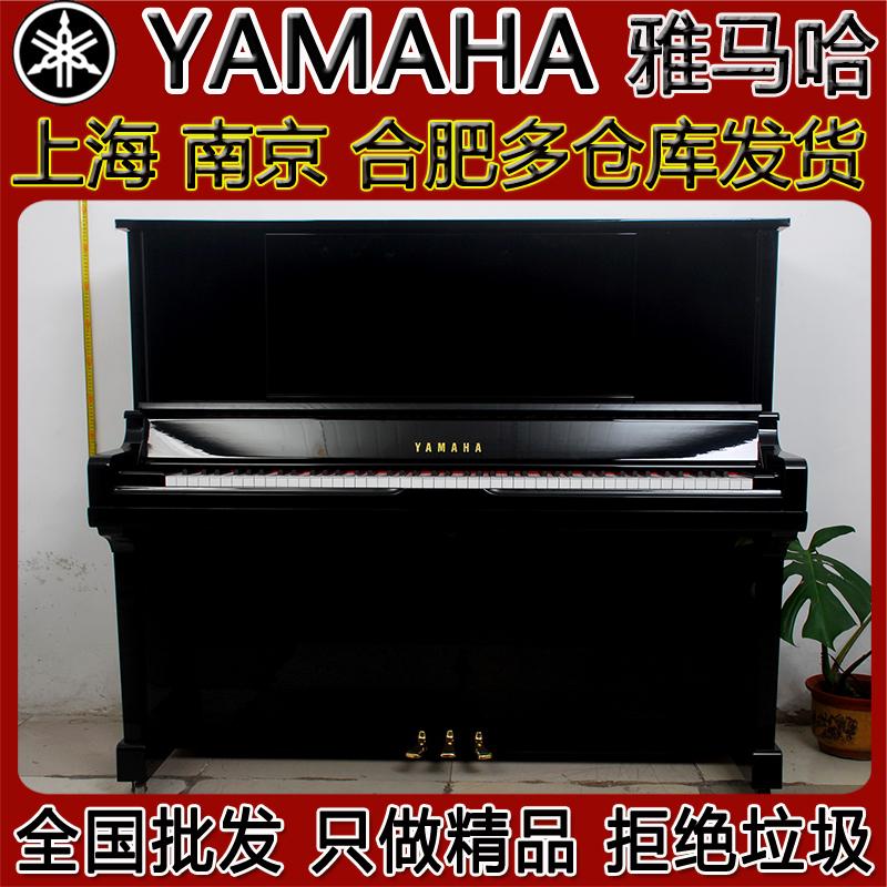 ヤマハヤマハUX 30 bl日本原装輸入中古専門ハイエンドピアノを演奏します。