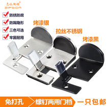 KFC Gate Special Door block blocking McDonalds fast food hall and other limit door gear locator stainless steel door resistance