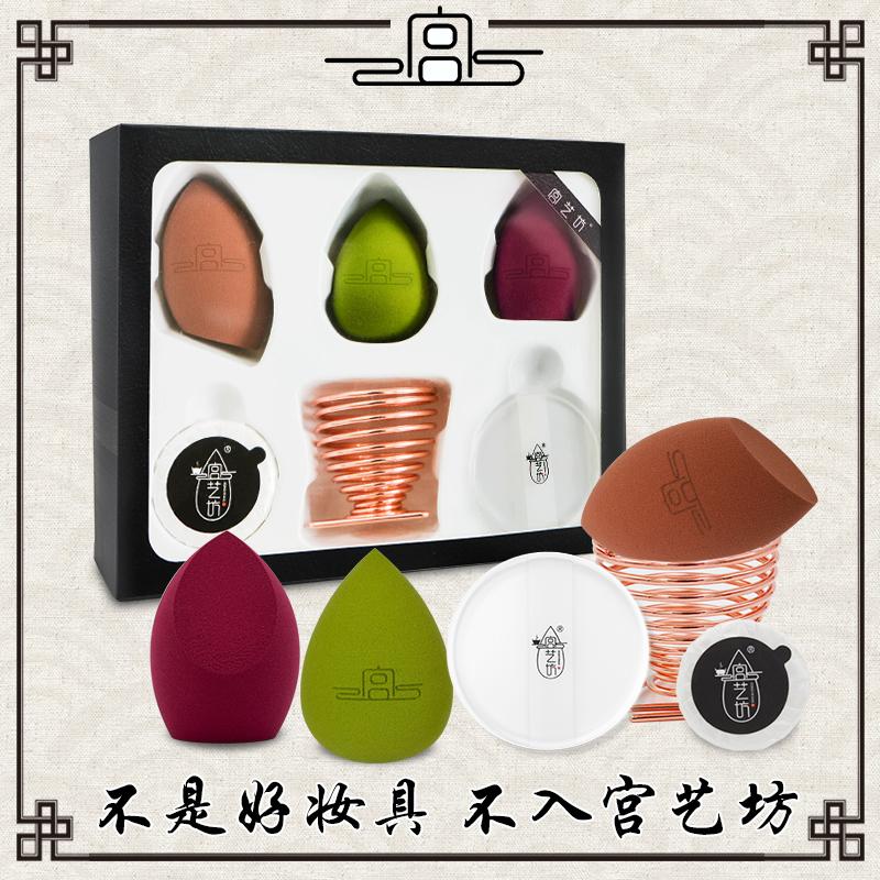 宫艺坊 Palace Arts 国风三色美妆蛋套装彩妆 葫芦粉扑不吃粉干湿