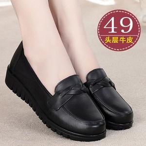 妈妈鞋软底女舒适真皮单鞋春秋季平底防滑中老年女鞋皮鞋黑工作鞋