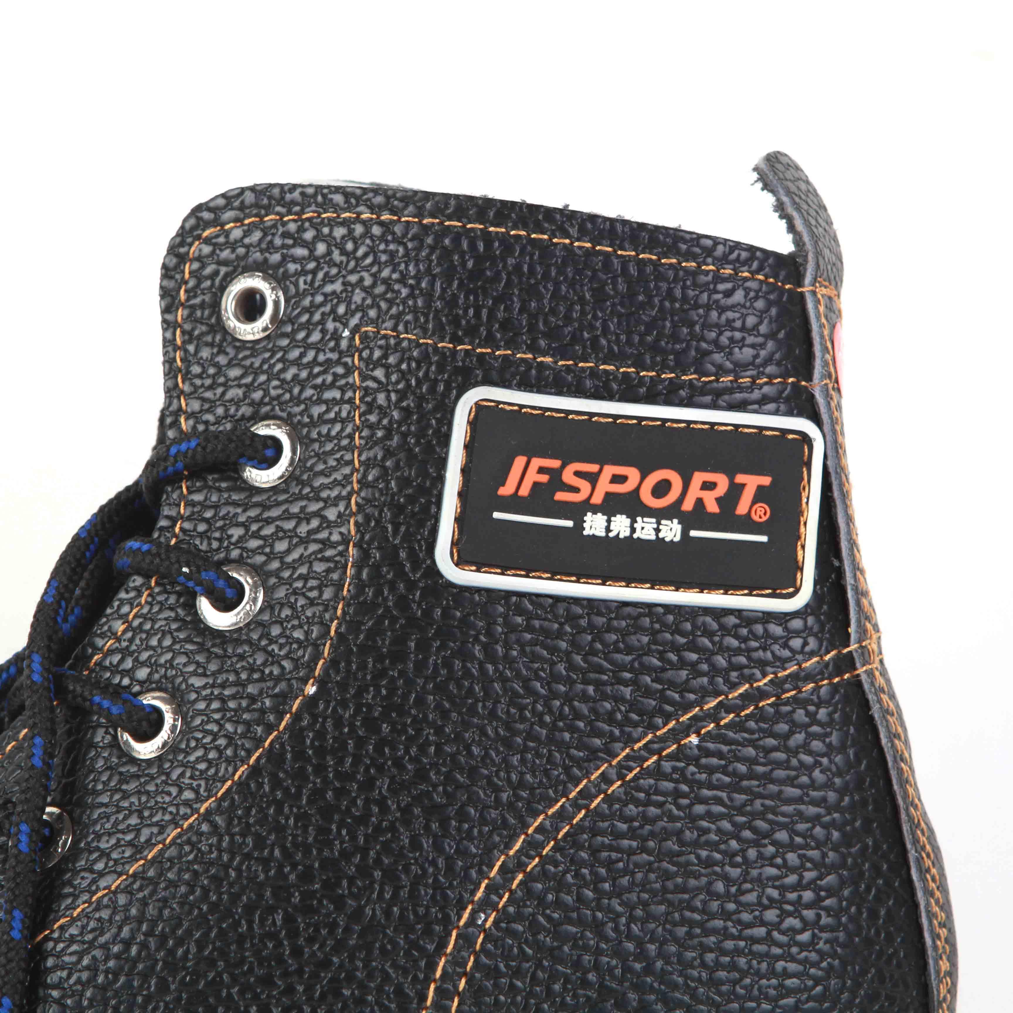 Patins à roulettes JFSPORT - Ref 2578157 Image 4
