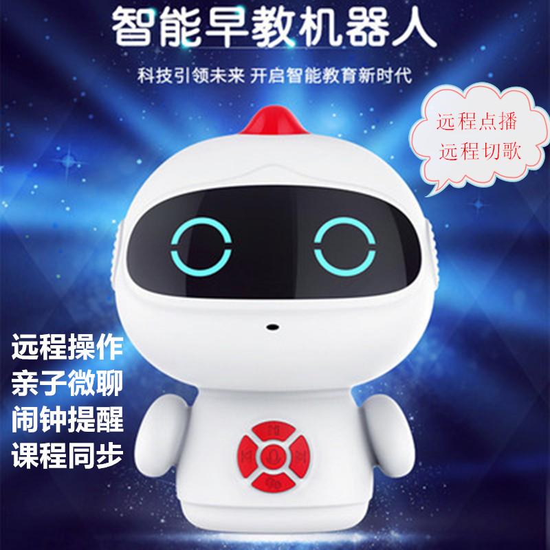 Роботы игровые Артикул 602813808963