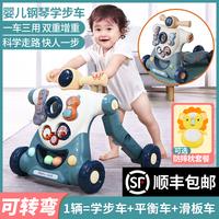 婴儿多功能防侧翻三合一可坐学步车好不好