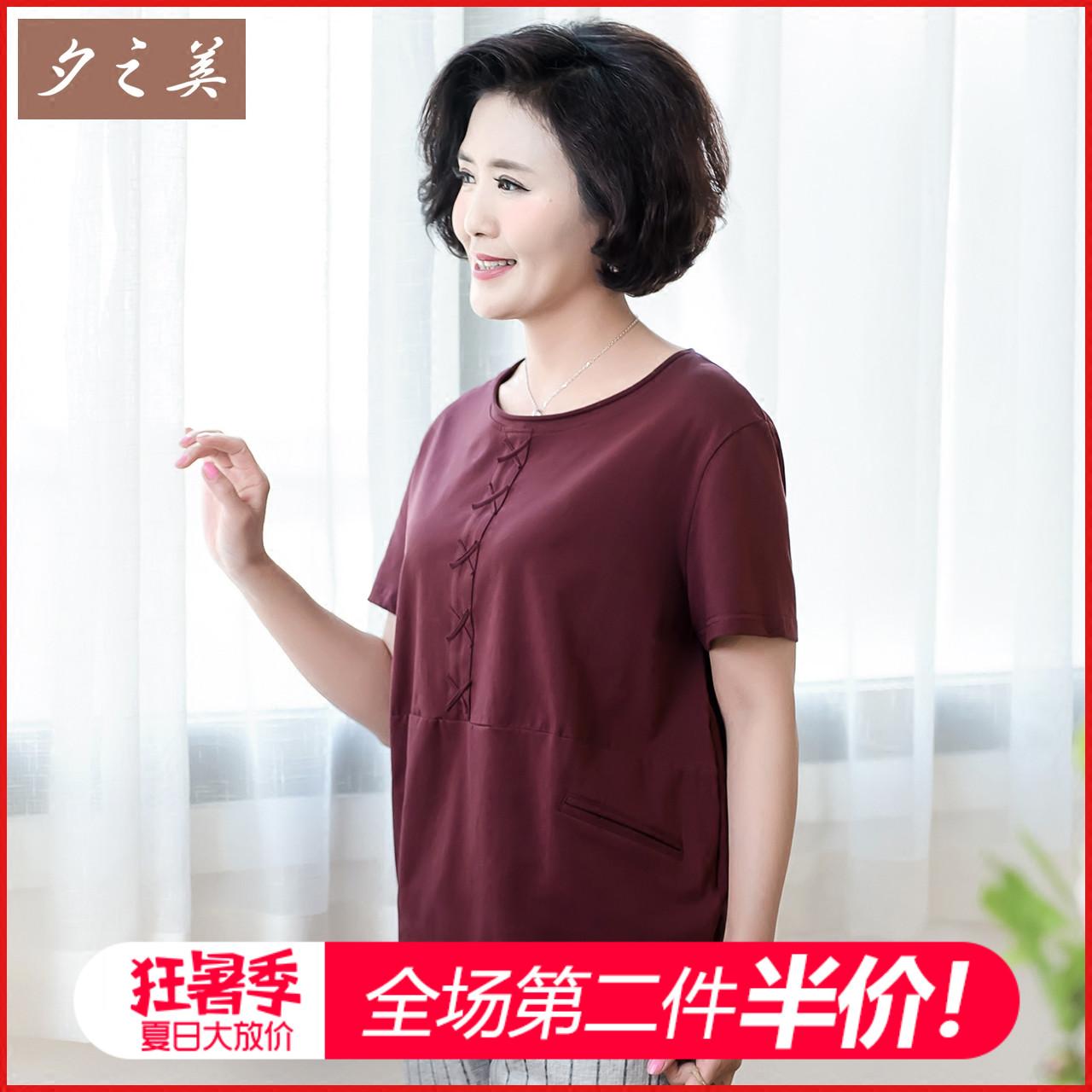 胖妈妈装夏装短袖T恤中老年女装纯棉打底衫中年人加肥加大码衬衫