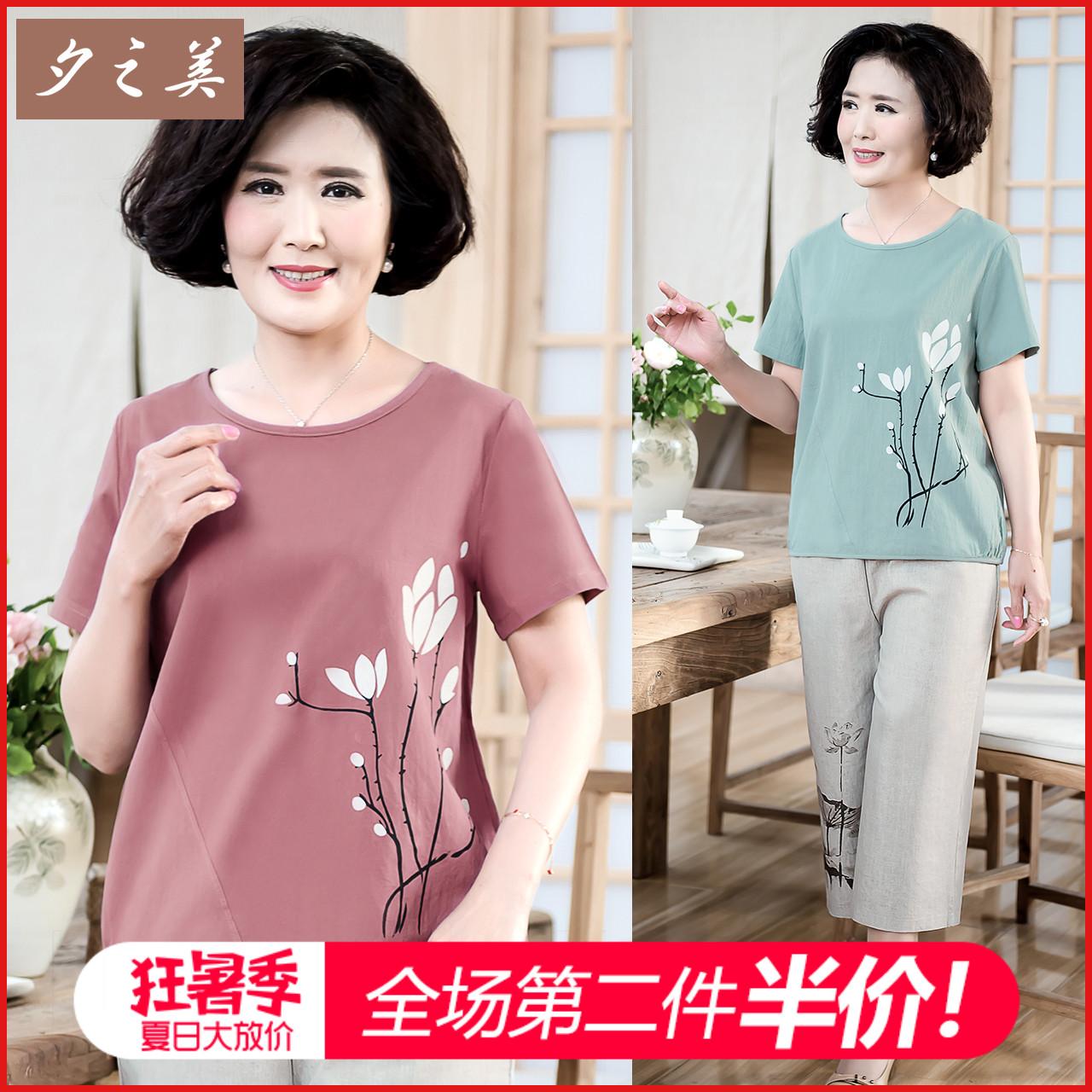 中老年女装夏季套装纯棉麻妈妈装短袖T恤裤子两件套老人奶奶衣服