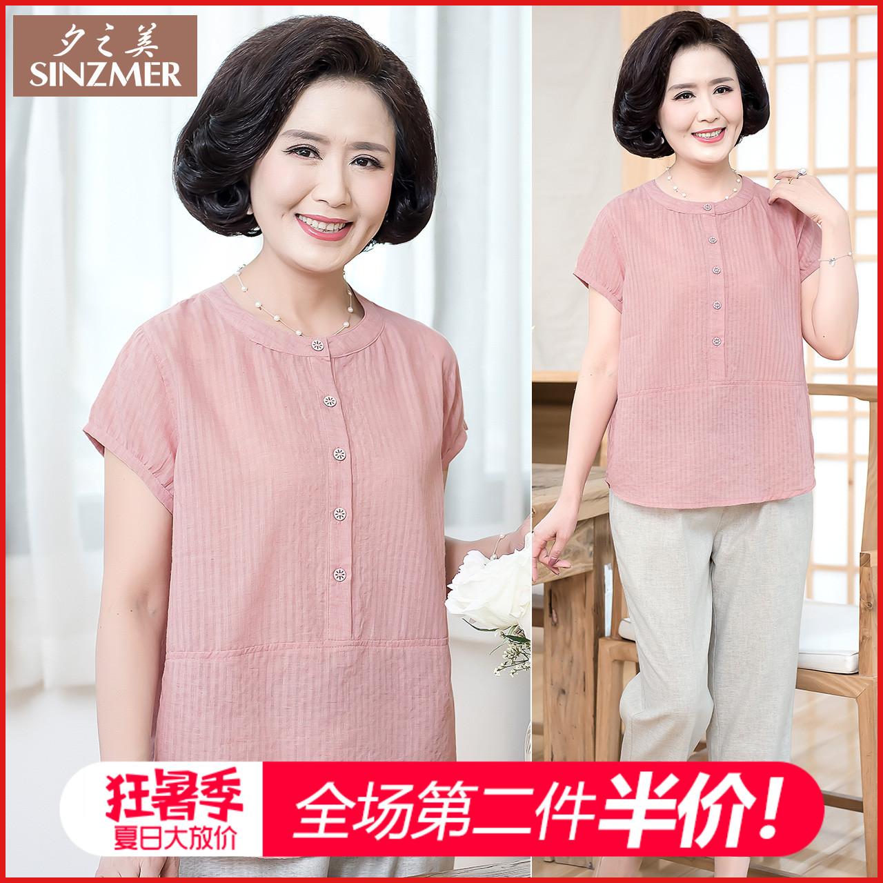 妈妈夏装棉麻两件套装中老年女装短袖T恤亚麻裤50-60岁老人奶奶装