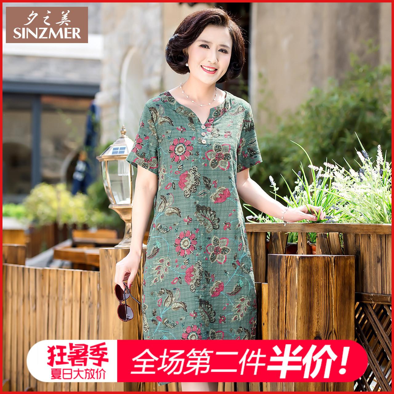 中年女装夏季短袖连衣裙中长款妈妈装棉麻过膝裙子40岁50中老年人