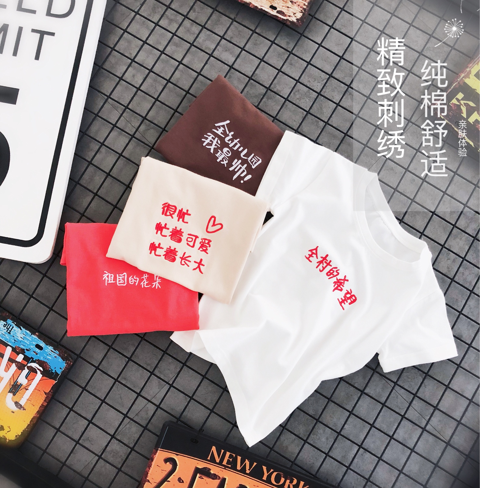 2018童装全村的希望衣服宝宝男童T恤女童短袖3岁姐弟装儿童4夏装5