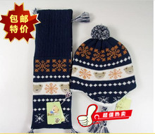 South Korea bear quality goods paw paw in super warm winter days plus velvet hat scarf children two mail piece pack