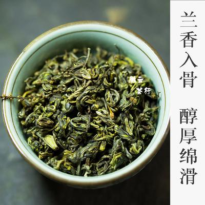徽云茶行 珠兰玉螺250g 铁罐花茶浓香型兰花茶珠兰茶特级朱兰茶叶