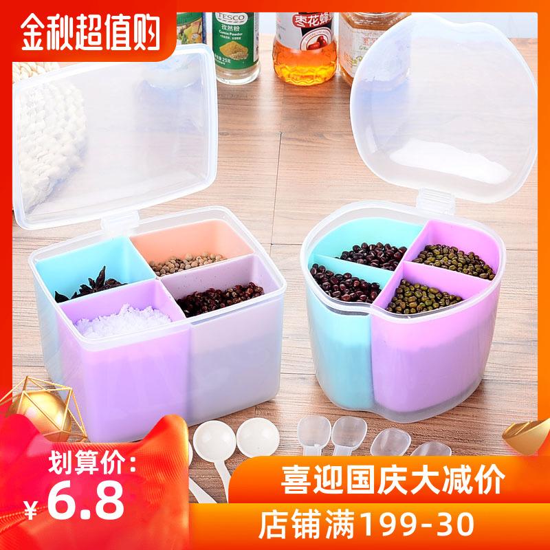 厨房带勺4格调料盒套装塑料调味盒糖味精调料罐盐罐佐料盒调味罐有赠品