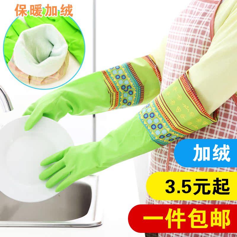 保暖加厚加绒手套乳胶清洁家务手套 洗碗洗衣服橡胶防水防滑手套