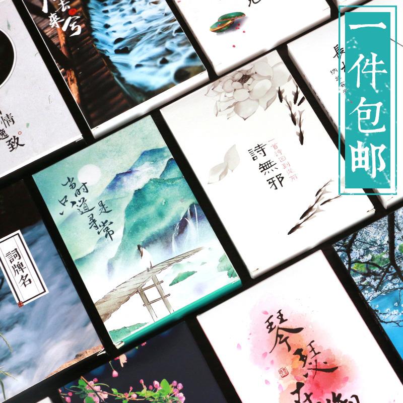 Древняя открытка красивый китайский стиль новый Пейзажная коробка винтаж Ручная роспись