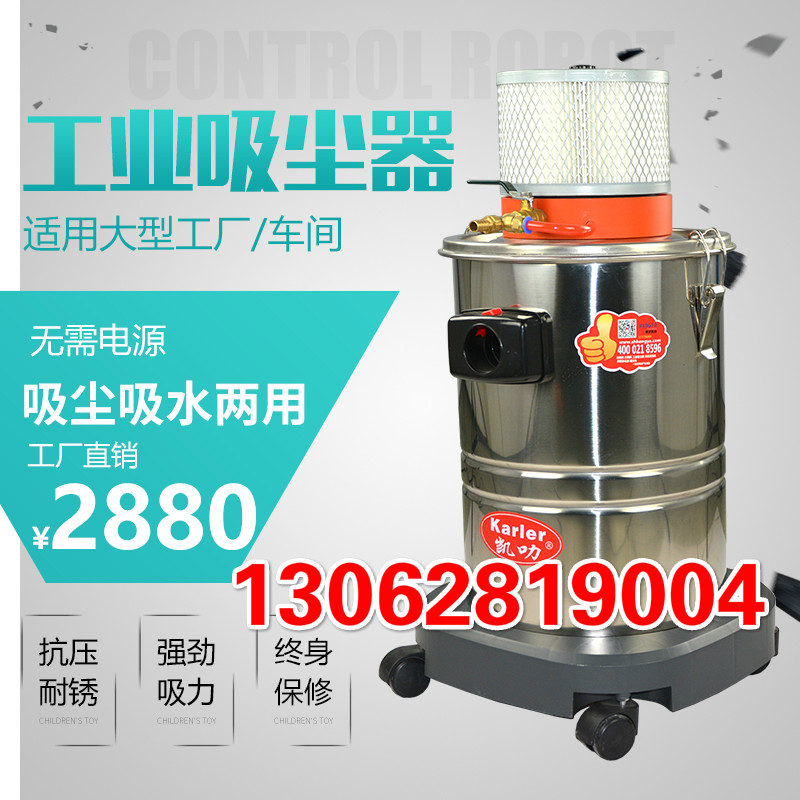 Industrial vacuum pneumatic cleaner air-400ex dust cleaner for chemical plant
