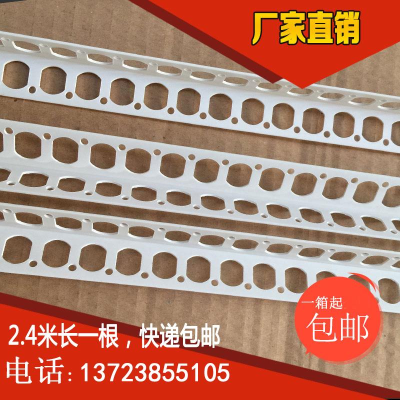 阴阳角线条PVC 刮腻子大白角线条2.4米塑料油工乐环保护角线包
