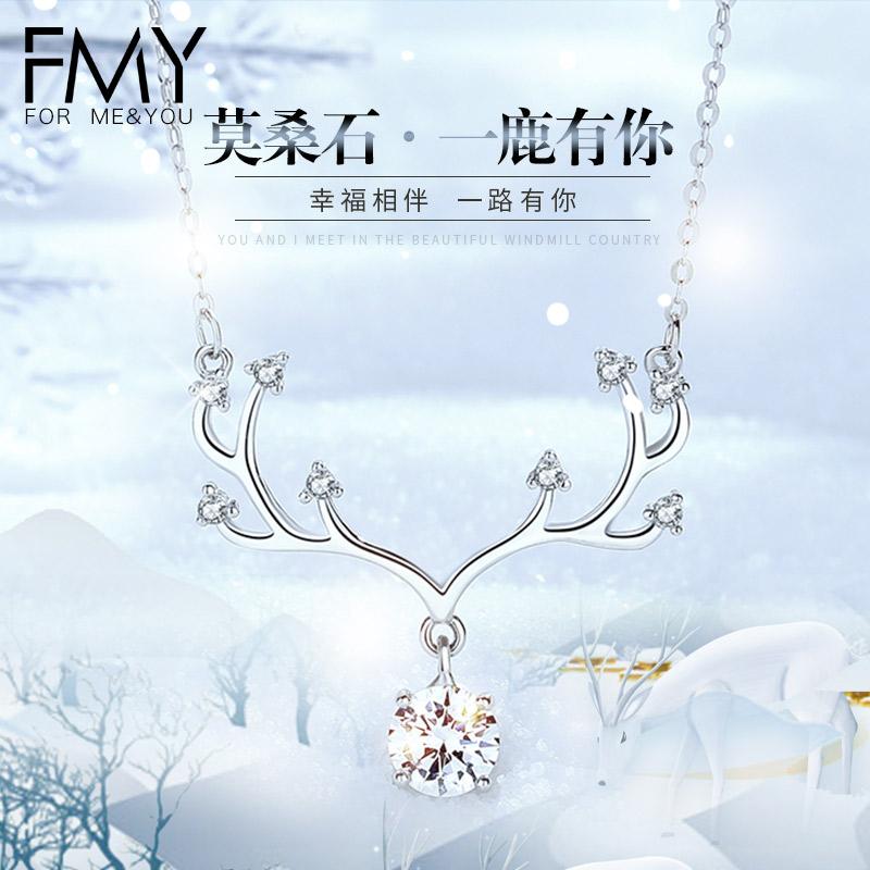 一鹿路有你莫桑石项链女纯银轻奢小众设计感生日圣诞节礼物送女友