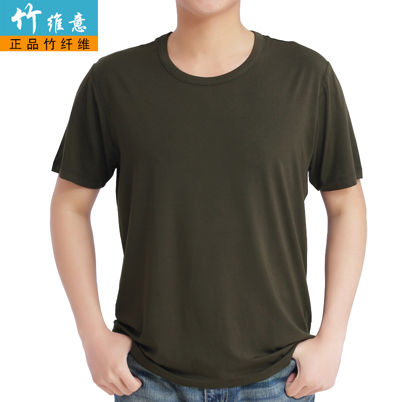 Bamboo fiber short sleeve t-shirt mens round neck middle-aged solid color modal half sleeve plus fat plus size bottomed T-shirt